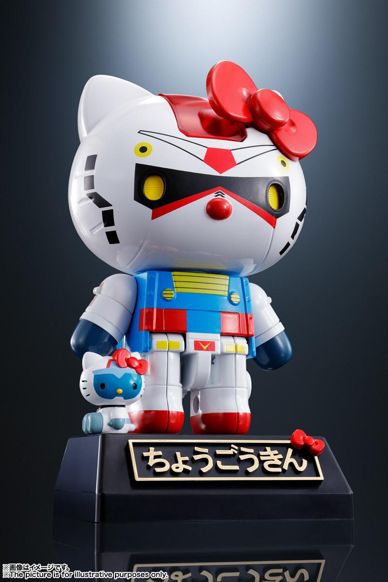 超合金『ガンダム★ハローキティ』可動フィギュア-001