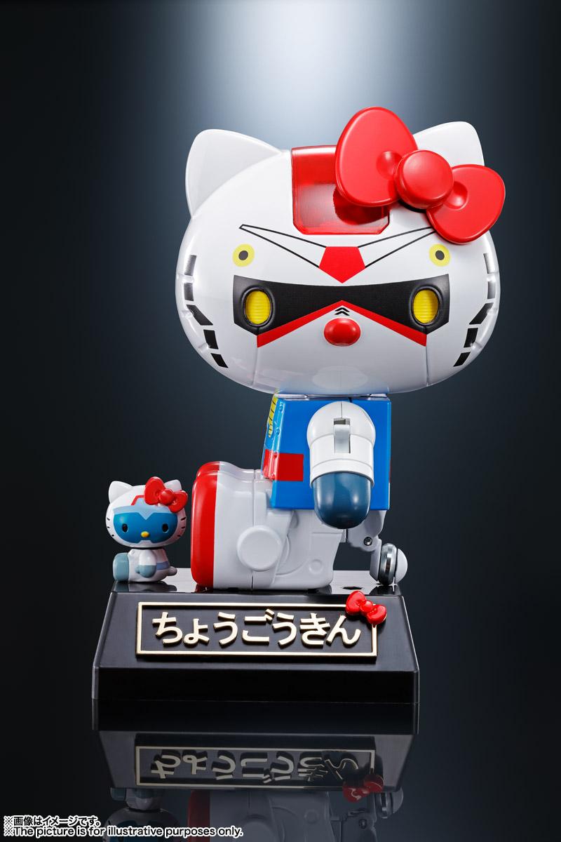 超合金『ガンダム★ハローキティ』可動フィギュア-009