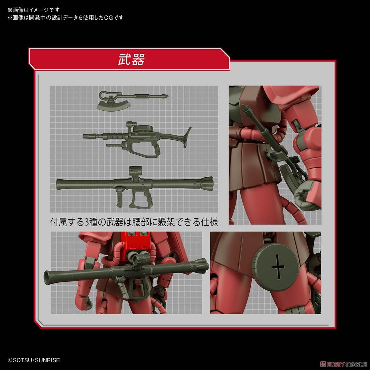 HGUC 1/144『シャア専用ザクII』プラモデル-007