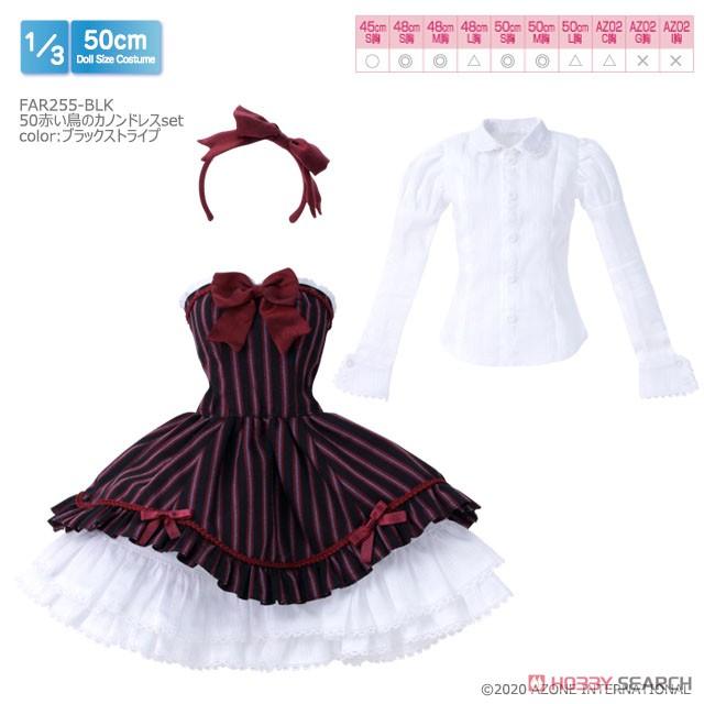 50cmコレクション『赤い鳥のカノンドレス[ブラックストライプ]セット』1/3 ドール服-002