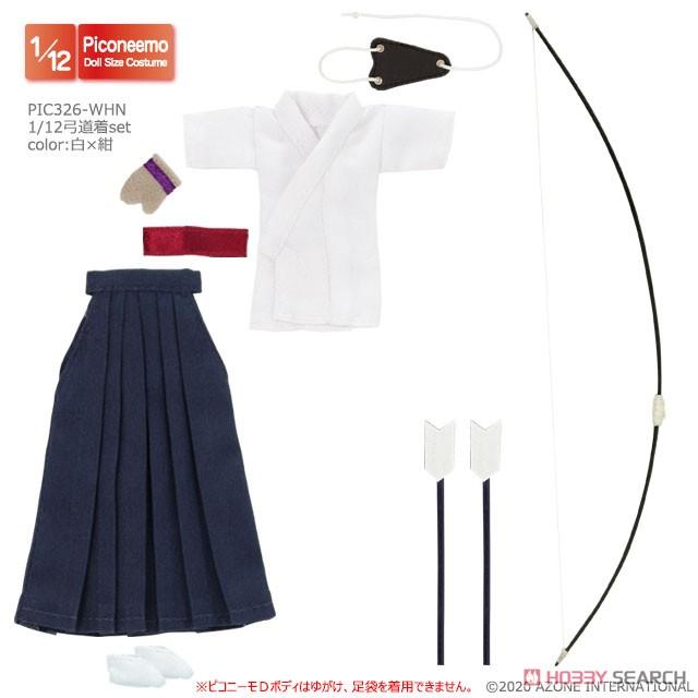 ピコニーモサイズ コスチューム『弓道着セット 白×紺』1/12 ドール服-002
