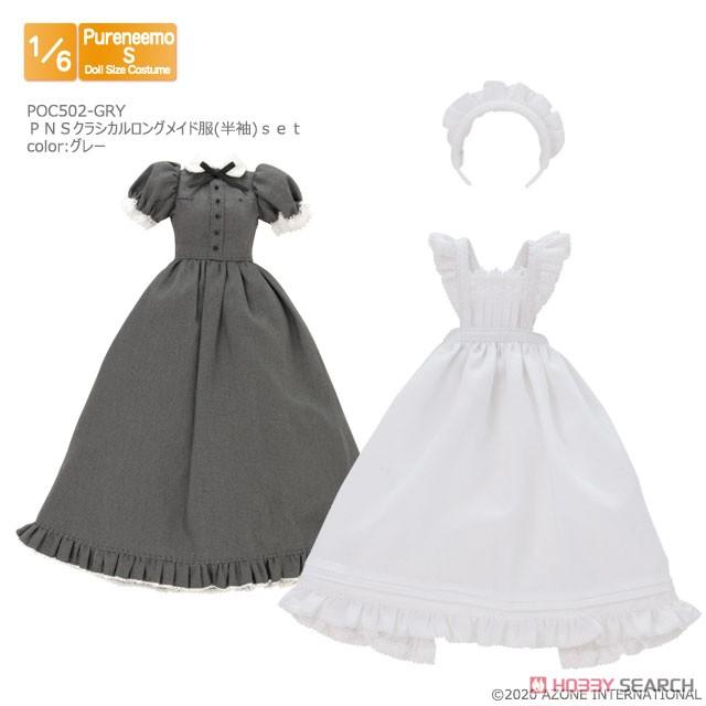 ピュアニーモ用 PNS『クラシカルロングメイド服(半袖)[ブラック]セット』1/6 ドール服-005