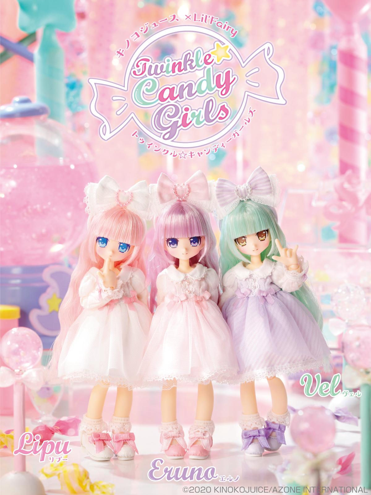 キノコジュース×Lil'Fairy『Twinkle☆Candy Girls/ヴェル』1/12 完成品ドール-007