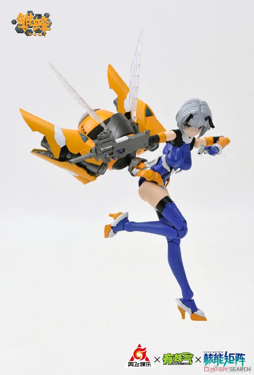 雛蜂-B.E.E『瑠璃』1/10.5 プラモデル-001