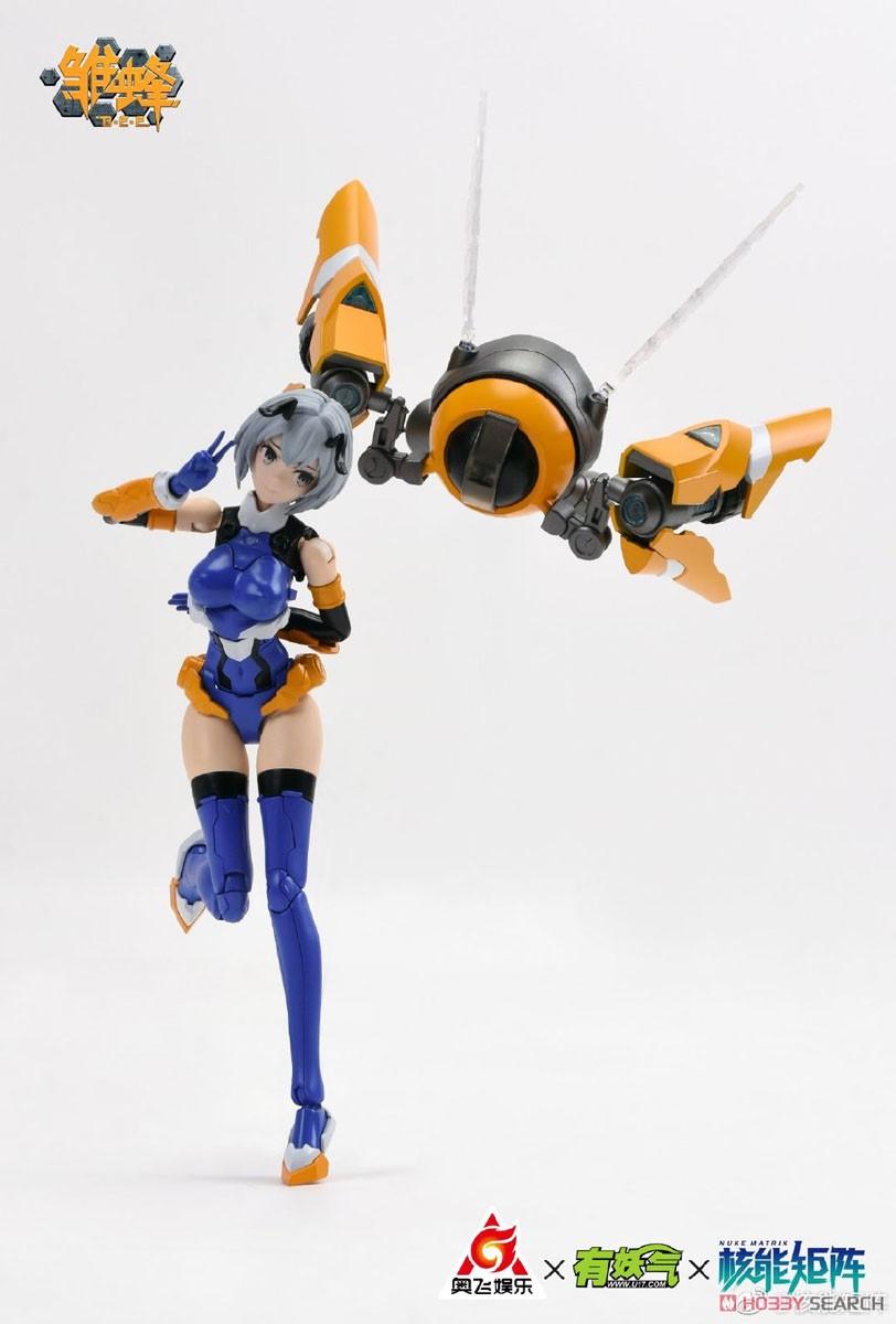 雛蜂-B.E.E『瑠璃』1/10.5 プラモデル-007