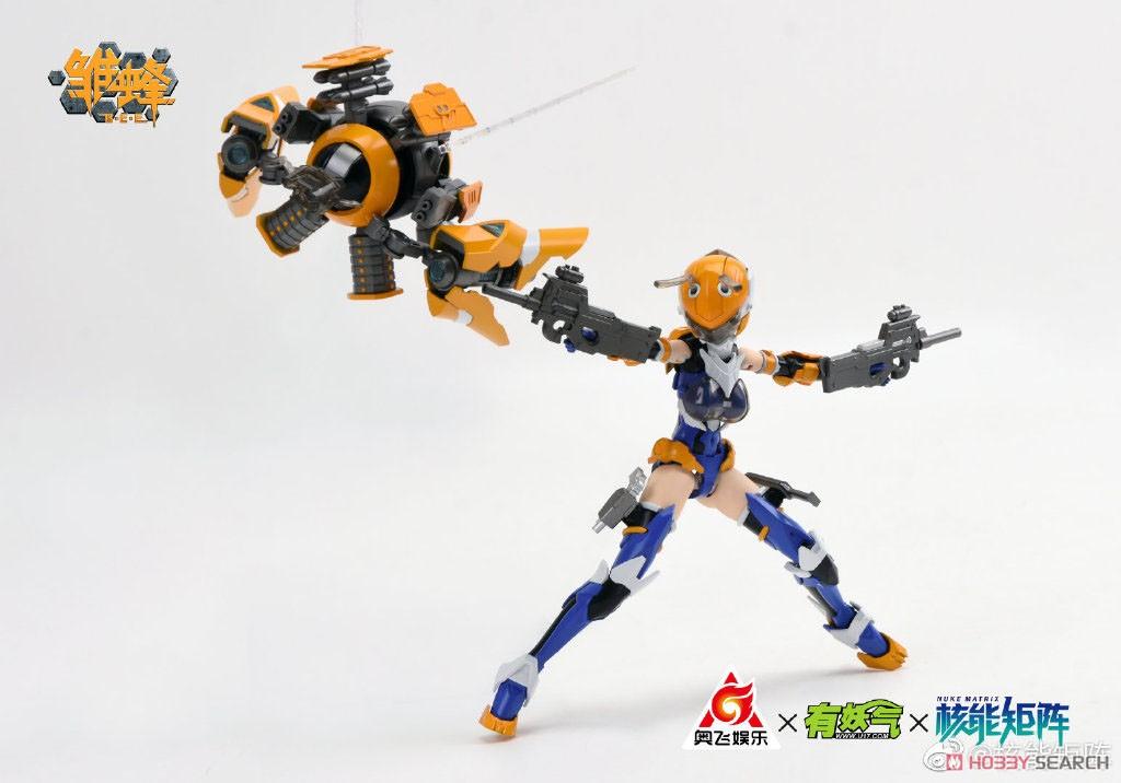 雛蜂-B.E.E『瑠璃』1/10.5 プラモデル-011