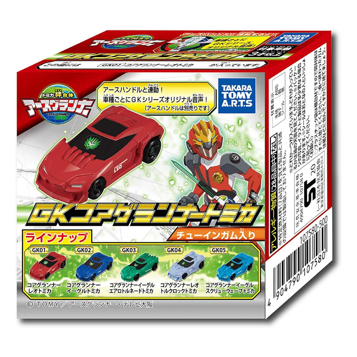 【食玩】トミカ絆合体 アースグランナー『GKコアグランナートミカ』10個入りBOX-001