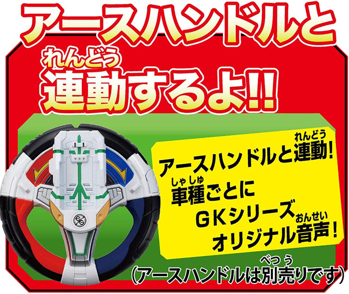 【食玩】トミカ絆合体 アースグランナー『GKコアグランナートミカ』10個入りBOX-004