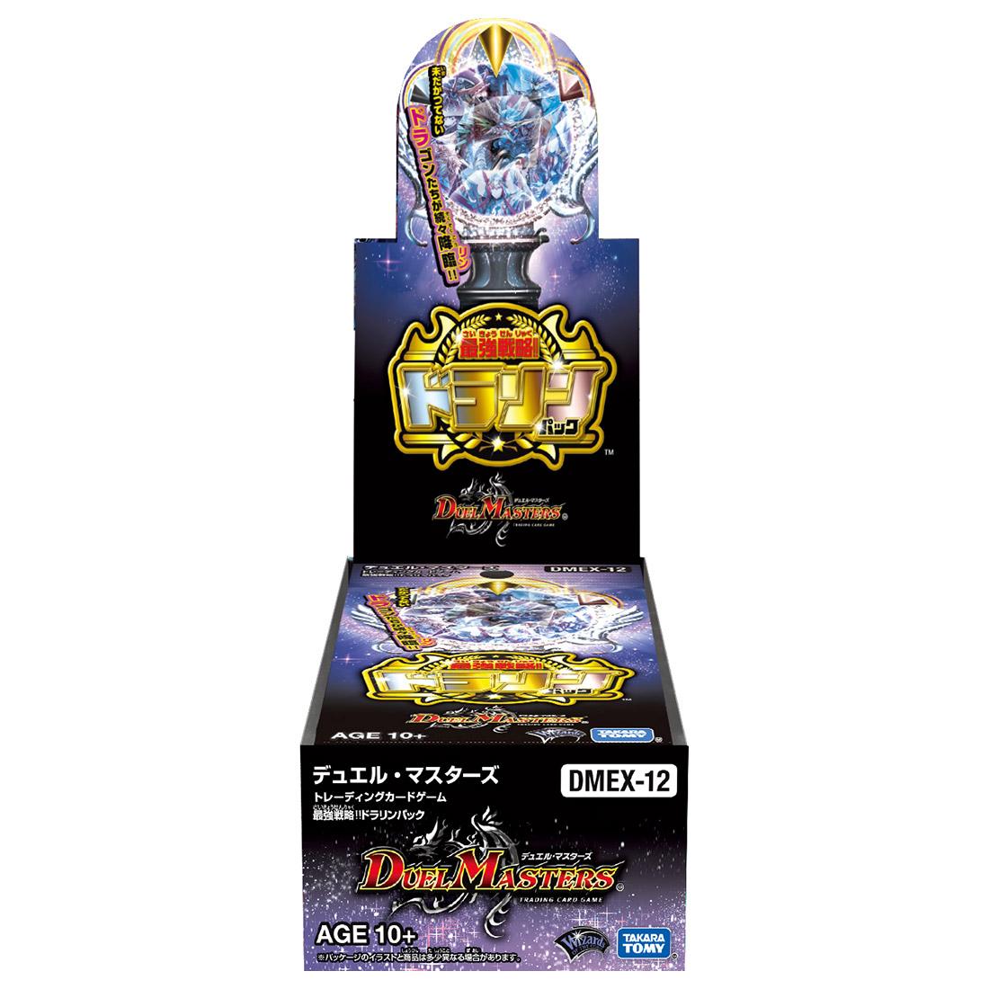 デュエル・マスターズTCGD『DMEX-12 最強戦略!!ドラリンパック』DP-BOX-001