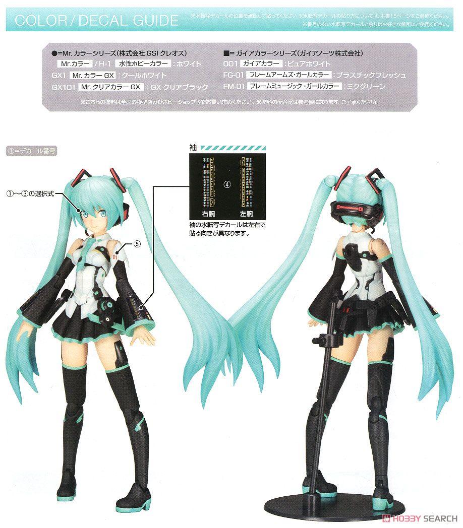 【再販】フレームミュージック・ガール『初音ミク』プラモデル-019