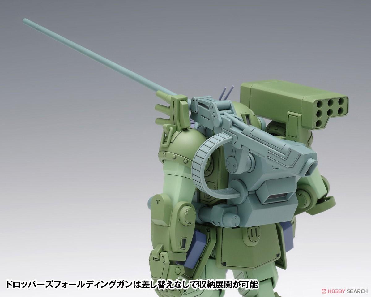 装甲騎兵ボトムズ『バーグラリードッグ PS版』1/35 プラモデル-010