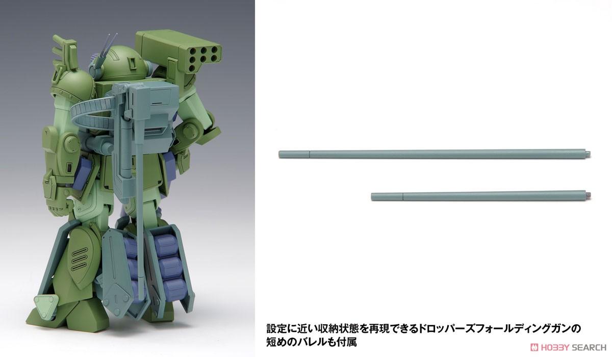 装甲騎兵ボトムズ『バーグラリードッグ PS版』1/35 プラモデル-011