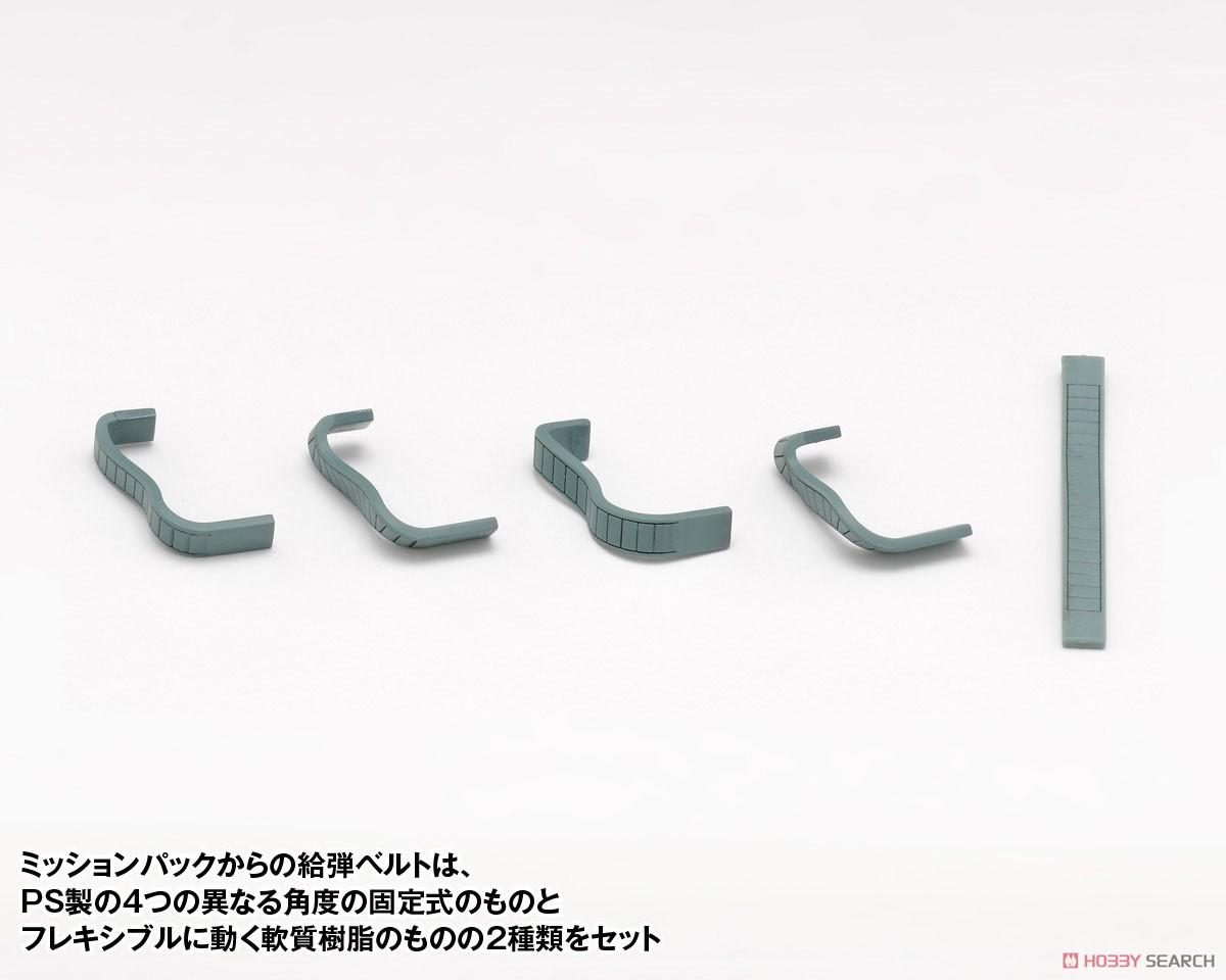 装甲騎兵ボトムズ『バーグラリードッグ PS版』1/35 プラモデル-013