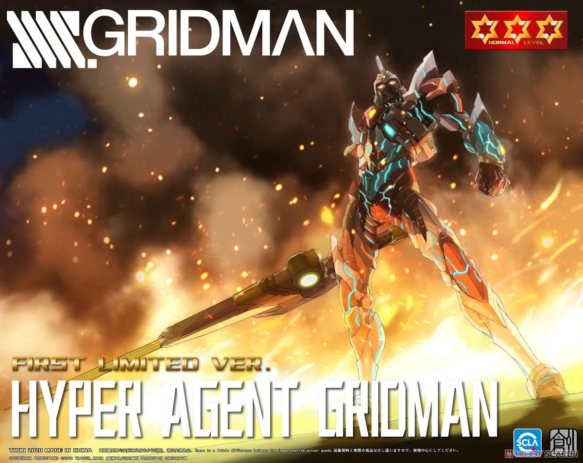 TRON-01001『SSSS.GRIDMAN グリッドマン』プラモデル-001