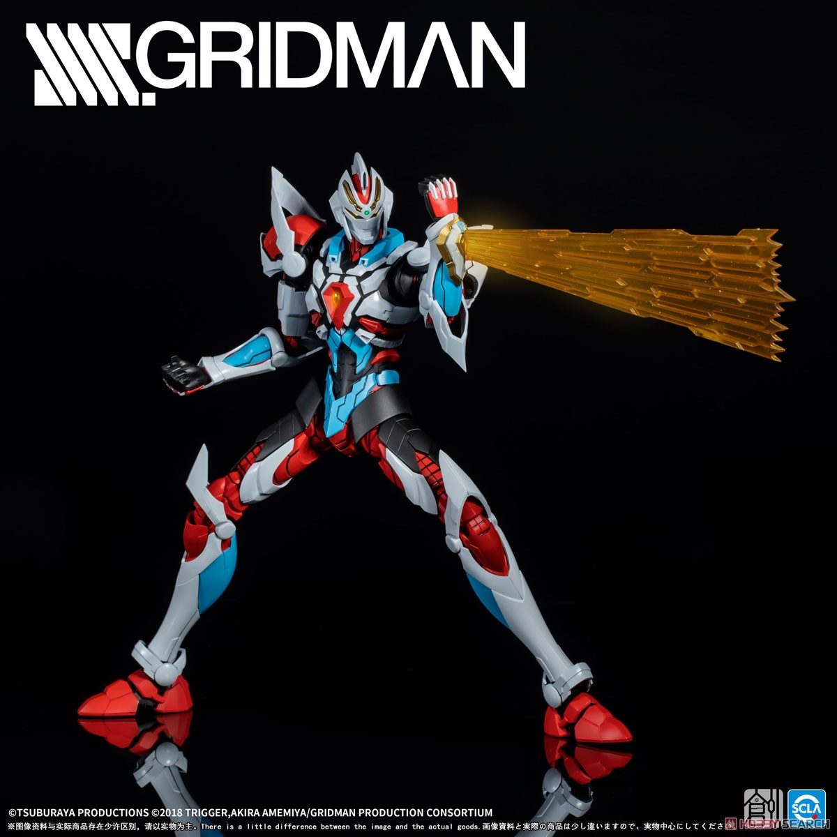 TRON-01001『SSSS.GRIDMAN グリッドマン』プラモデル-006