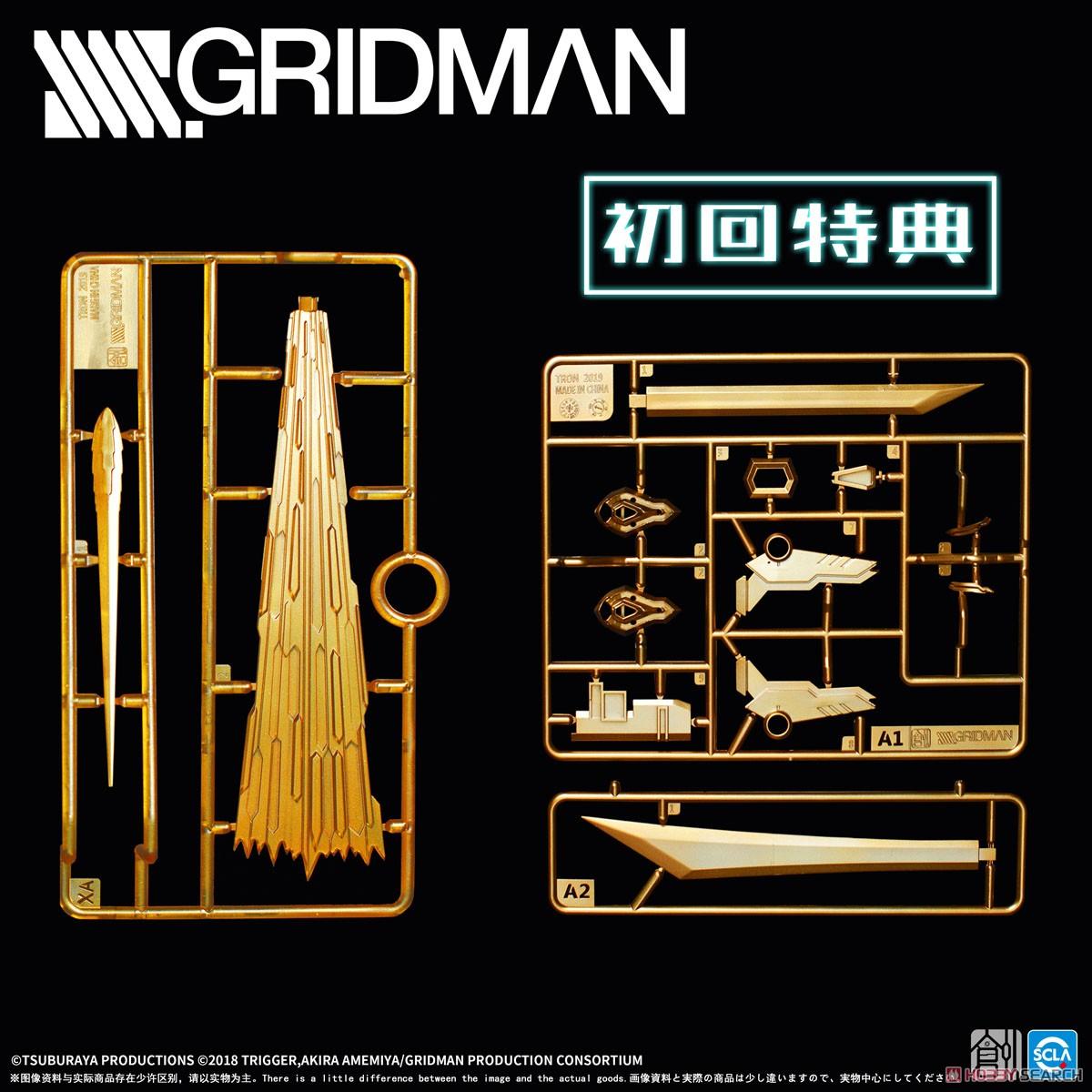 TRON-01001『SSSS.GRIDMAN グリッドマン』プラモデル-012