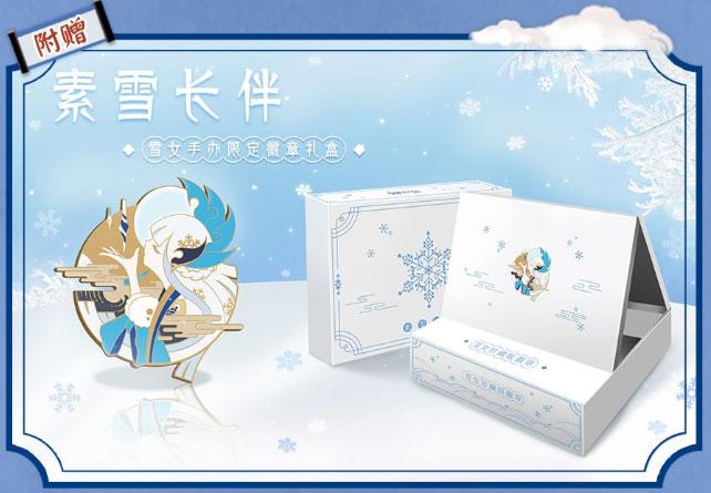 【限定販売】陰陽師本格幻想RPG『雪女』1/8 完成品フィギュア-008