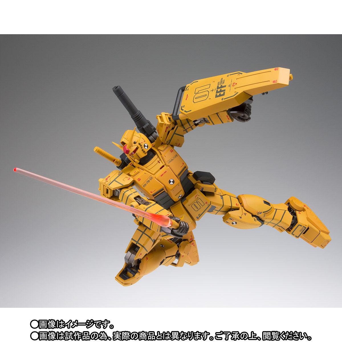 【限定販売】FIX FIGURATION METAL COMPOSITE『RX-78-01 ガンダム [N] 局地型ガンダム(ロールアウトカラー)』ガンダムMSD 可動フィギュア-005