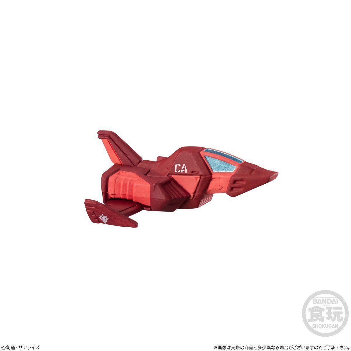 【限定販売】【食玩】FW GUNDAM CONVERGE:CORE『キャスバル専用ガンダム』ギレンの野望 完成品フィギュア-008