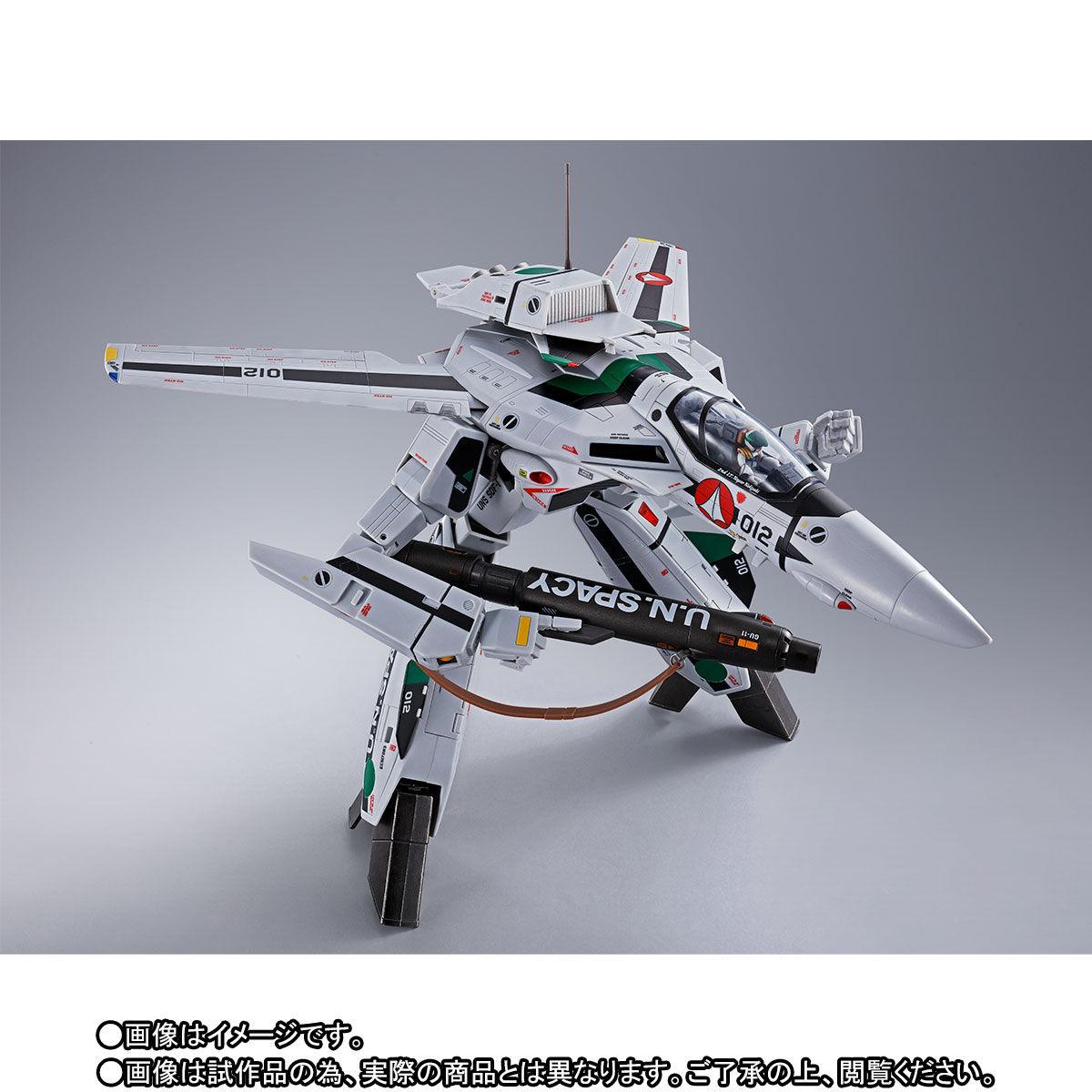 【限定販売】DX超合金『劇場版VF-1A バルキリー(柿崎速雄機)』超時空要塞マクロス 可変可動フィギュア-004