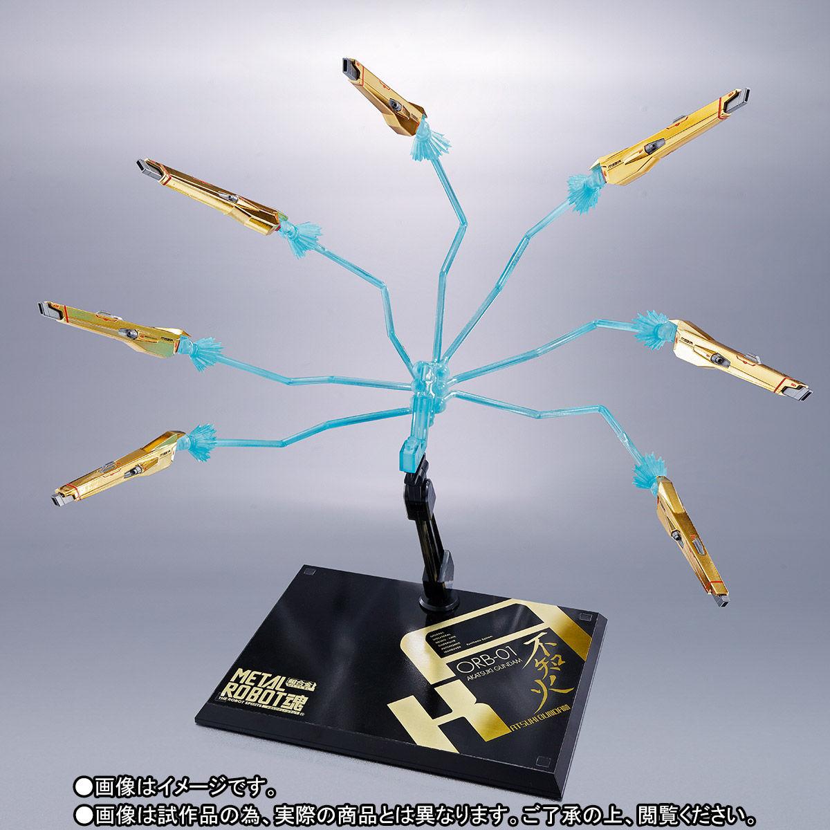 【限定販売】METAL ROBOT魂〈SIDE MS〉『アカツキガンダム(シラヌイ装備)』機動戦士ガンダムSEED DESTINY 可動フィギュア-008