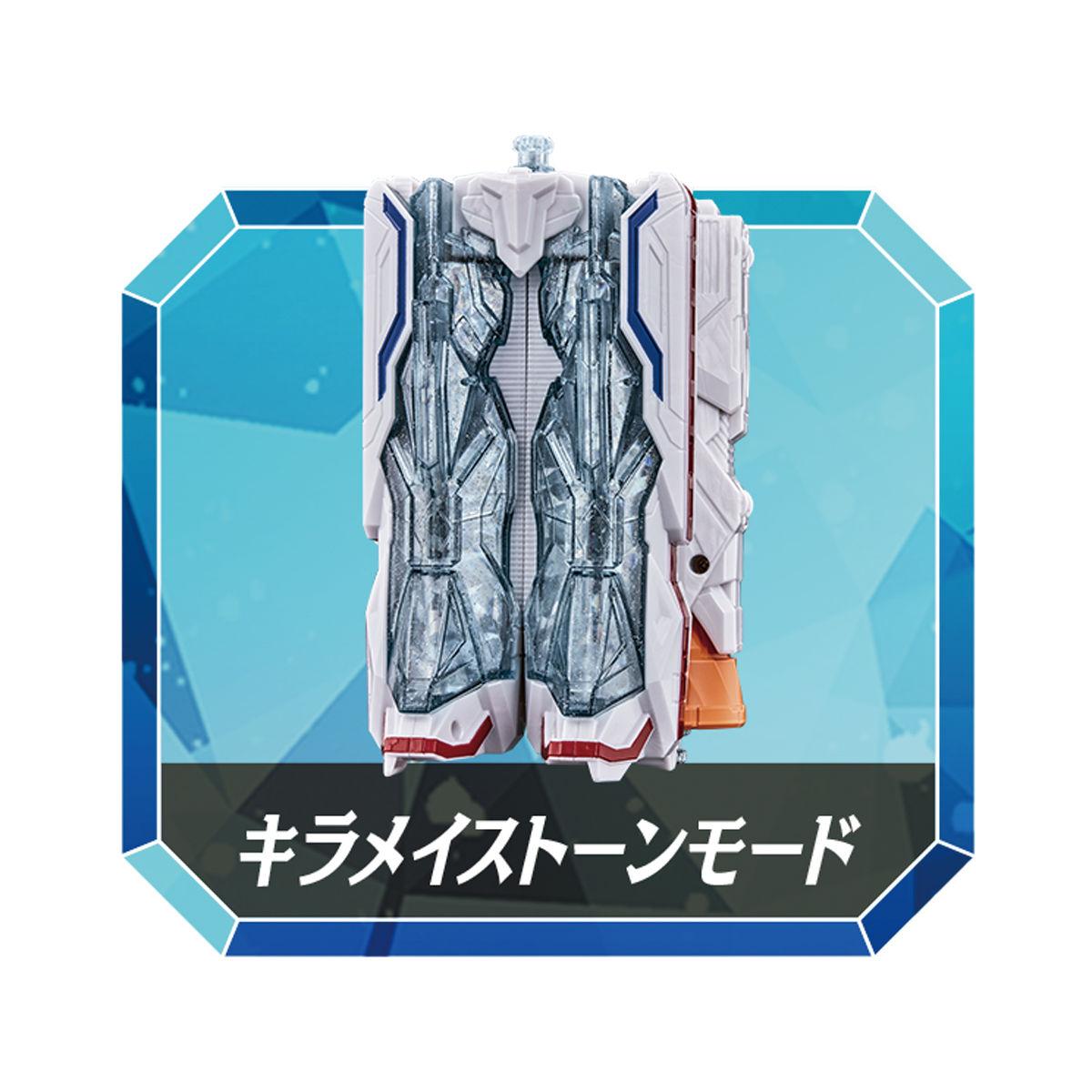キラメイジャー『DX魔進ザビューン』可変可動フィギュア-004