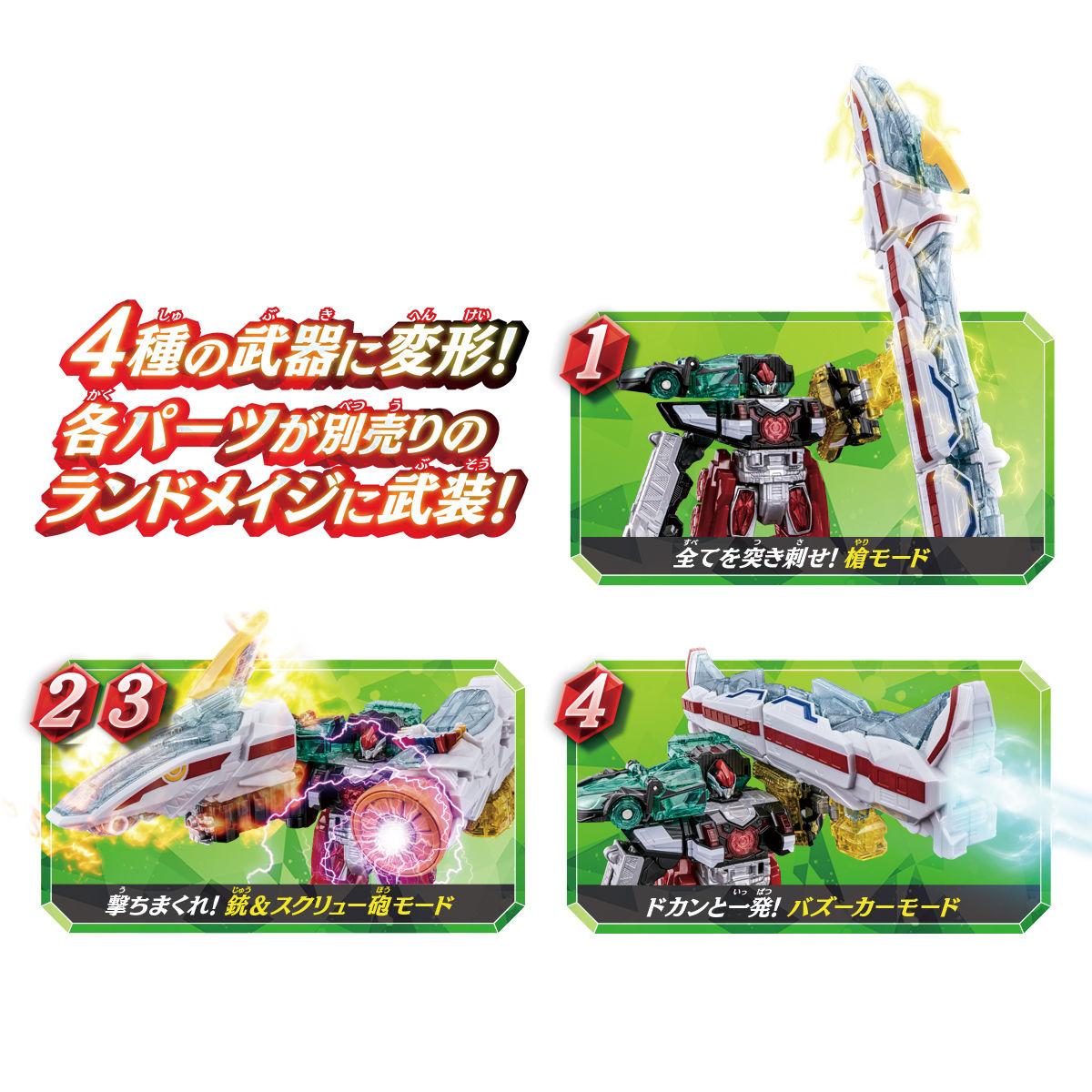 キラメイジャー『DX魔進ザビューン』可変可動フィギュア-005
