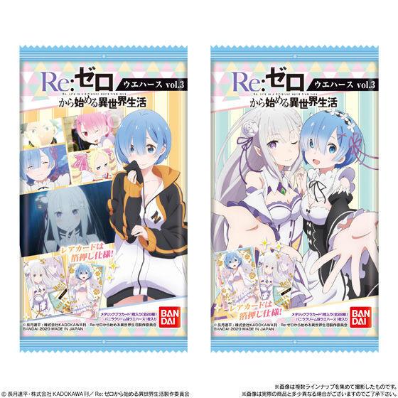 【食玩】リゼロ『Re:ゼロから始める異世界生活ウエハース vol.3』20個入りBOX-004