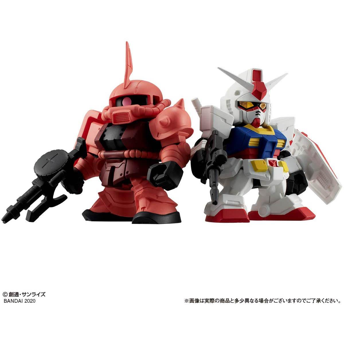 【ガシャポン】機動戦士ガンダム『ガシャポン戦士フォルテ11』12個入りBOX-001