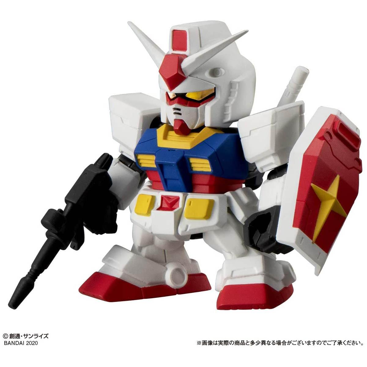 【ガシャポン】機動戦士ガンダム『ガシャポン戦士フォルテ11』12個入りBOX-002