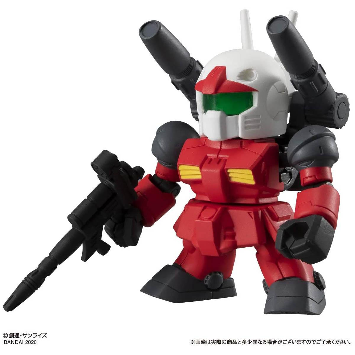 【ガシャポン】機動戦士ガンダム『ガシャポン戦士フォルテ11』12個入りBOX-003