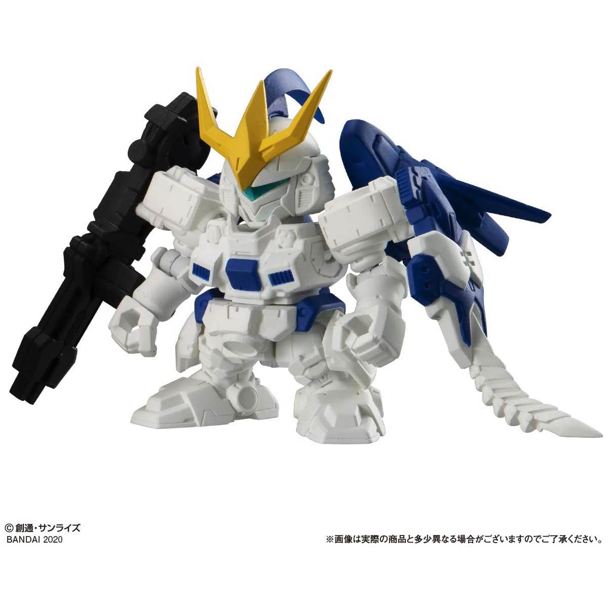 【ガシャポン】機動戦士ガンダム『ガシャポン戦士フォルテ11』12個入りBOX-006