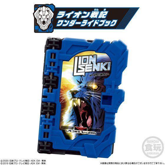 【食玩】仮面ライダーセイバー『コレクタブルワンダーライドブック SG01』8個入りBOX-003