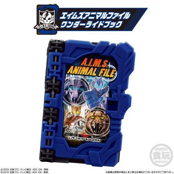 【食玩】仮面ライダーセイバー『コレクタブルワンダーライドブック SG01』8個入りBOX-004