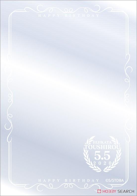 銀魂『バースデーセット 土方』グッズ-010
