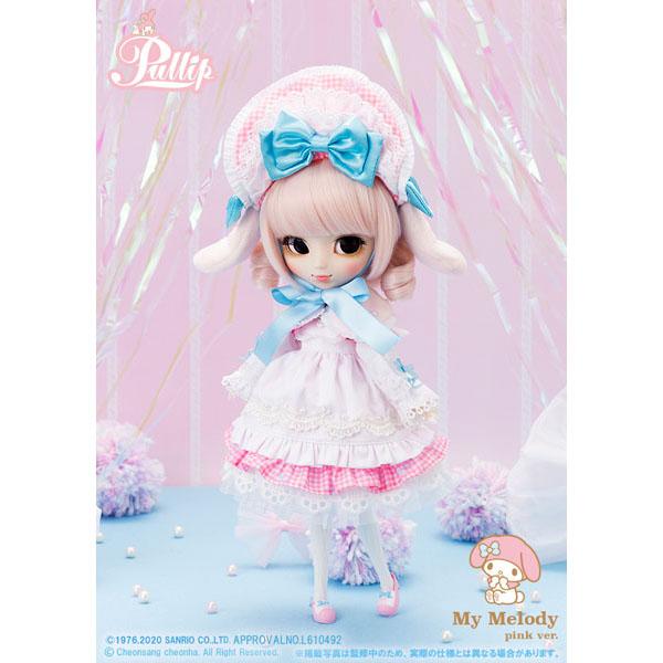 【再販】プーリップ Pullip『My Melody pink ver.(マイメロディ ピンクバージョン)』完成品ドール