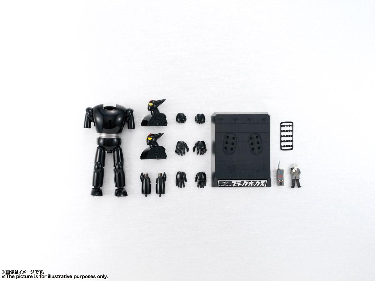 超合金魂 GX-29R『ブラックオックス』鉄人28号 可動フィギュア-011