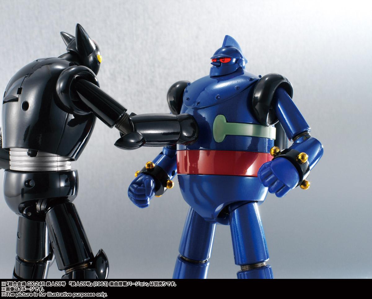 超合金魂 GX-29R『ブラックオックス』鉄人28号 可動フィギュア-012