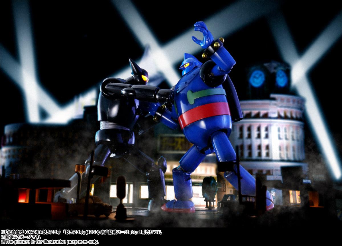 超合金魂 GX-29R『ブラックオックス』鉄人28号 可動フィギュア-013