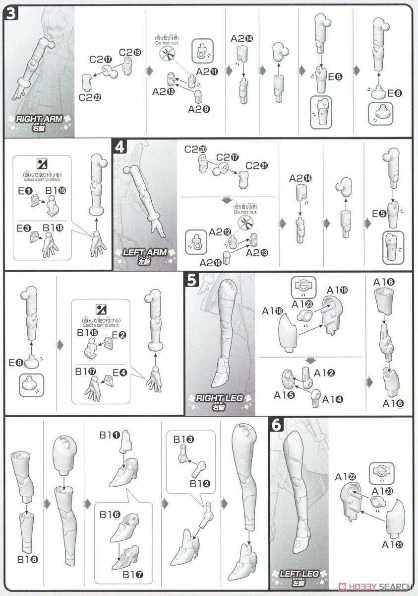 【再販】HGBD『モビルドールサラ』ガンダムビルドダイバーズ プラモデル-016