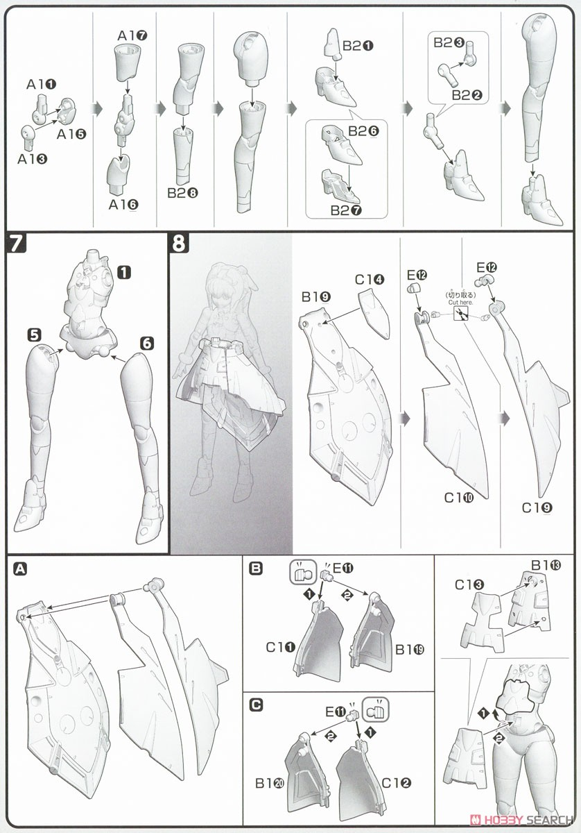 【再販】HGBD『モビルドールサラ』ガンダムビルドダイバーズ プラモデル-017