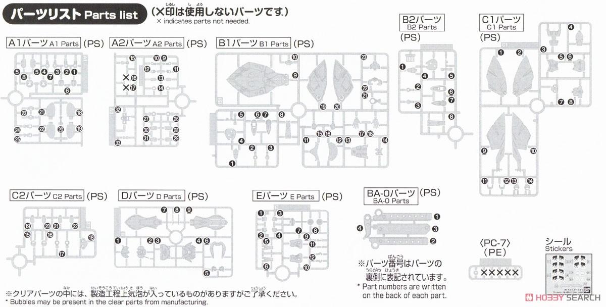 【再販】HGBD『モビルドールサラ』ガンダムビルドダイバーズ プラモデル-020