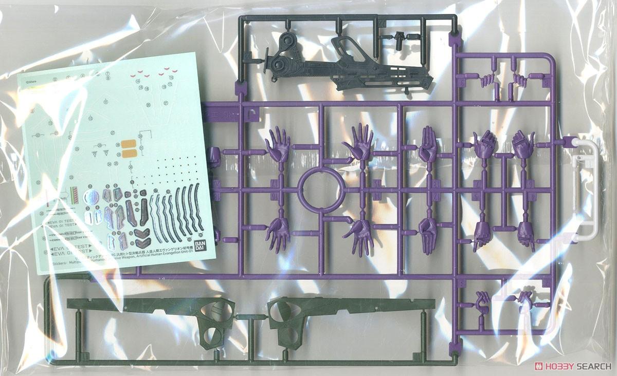 【8月再販】RG『汎用ヒト型決戦兵器 人造人間エヴァンゲリオン初号機』プラモデル-031