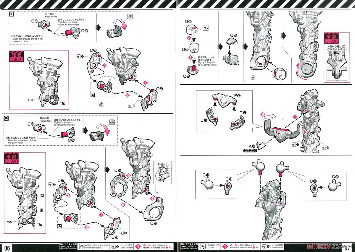 【8月再販】RG『汎用ヒト型決戦兵器 人造人間エヴァンゲリオン初号機』プラモデル-039
