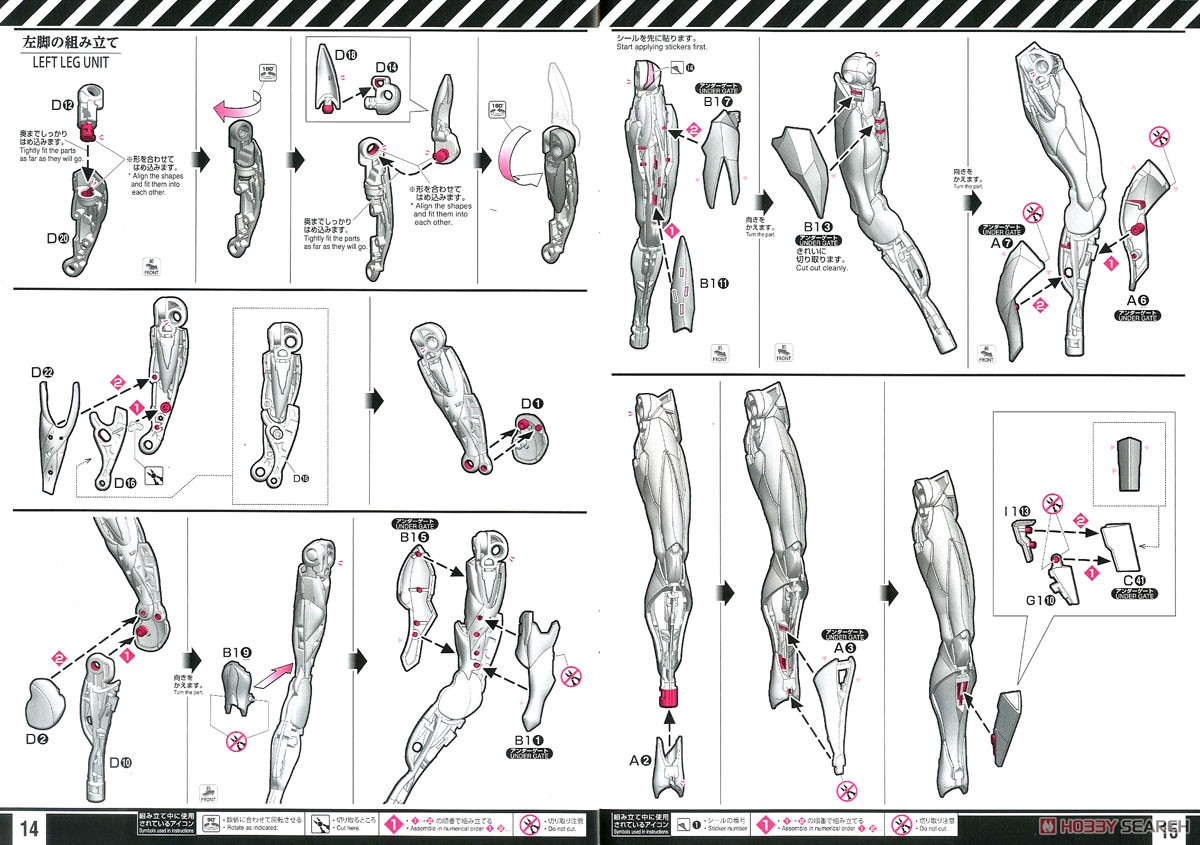 【8月再販】RG『汎用ヒト型決戦兵器 人造人間エヴァンゲリオン初号機』プラモデル-043
