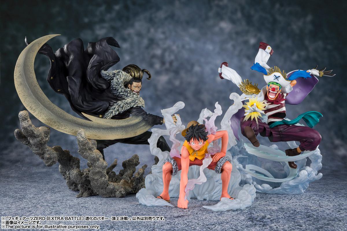 フィギュアーツZERO[EXTRA BATTLE]『道化のバギー -頂上決戦-』ONE PIECE 完成品フィギュア-006