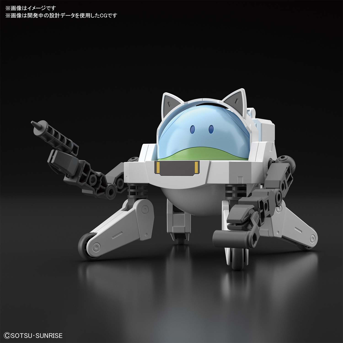 ハロプラ『ハロフィッター』プラモデル-001