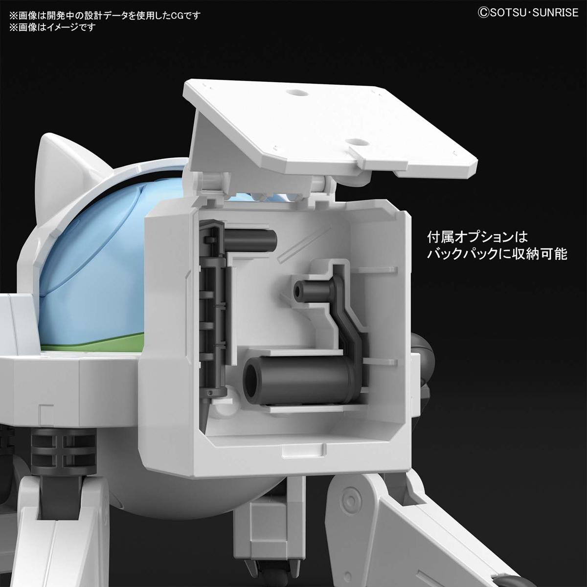 ハロプラ『ハロフィッター』プラモデル-004