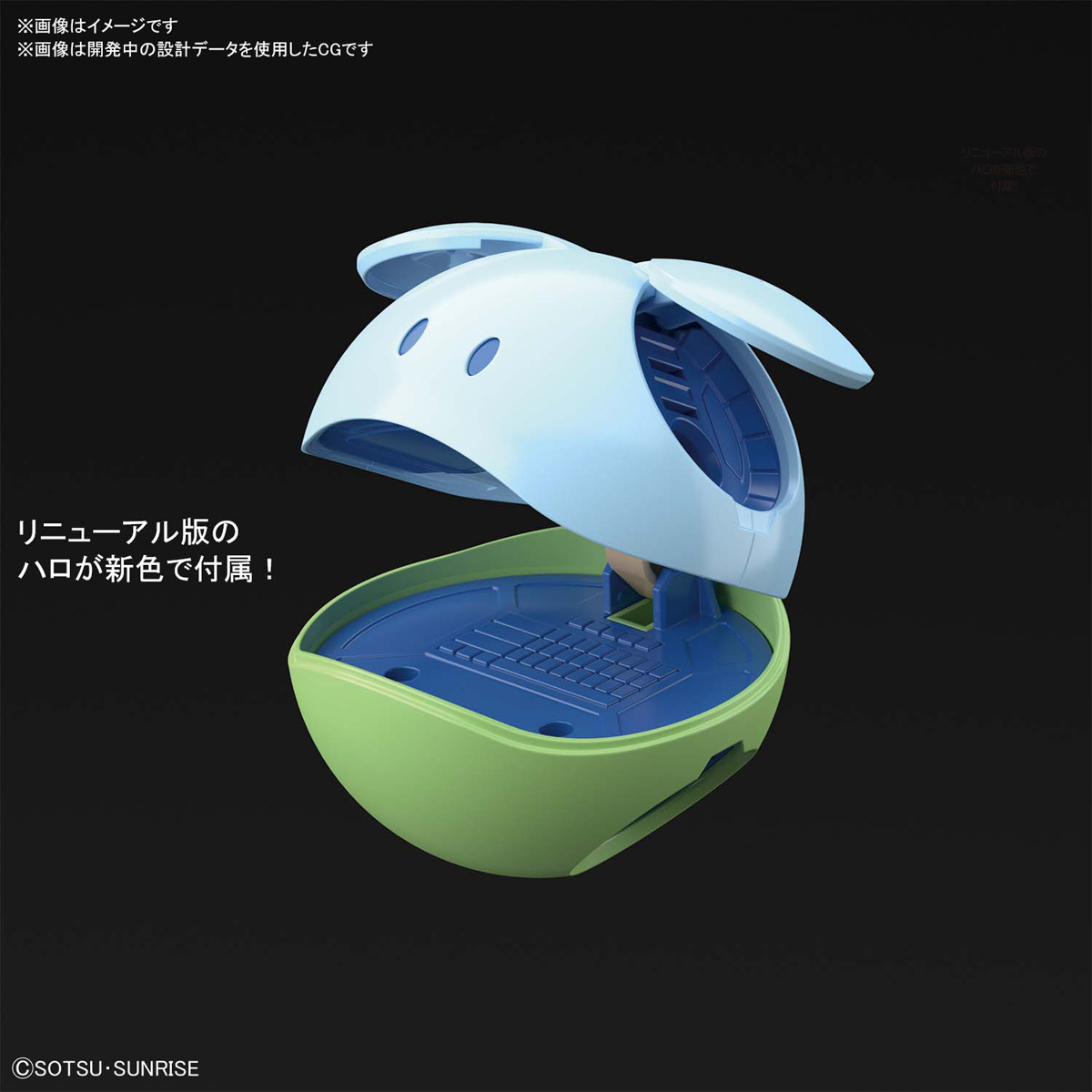 ハロプラ『ハロフィッター』プラモデル-005