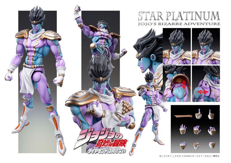 【再販】超像可動『スタープラチナ』ジョジョの奇妙な冒険 可動フィギュア-005